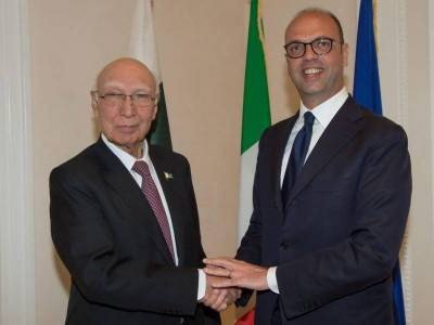 Pakistan, Italy seek strong bilateral cooperation in diverse fields
