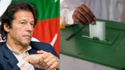 PTI announces to hold intra-party polls within a month