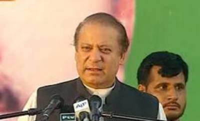 Who left loadshedding issue unresolved, now protesting: PM Nawaz