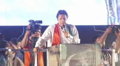 Change does not come only by cutting ribbons: Imran Khan