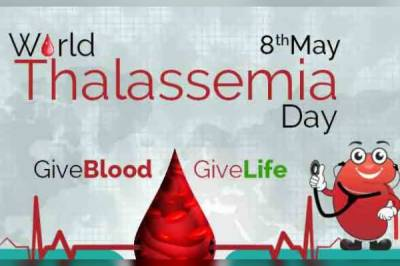 World Thalassaemia Day being observed today