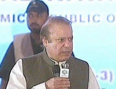 Our development projects can make Pakistan an Asian Tiger: PM