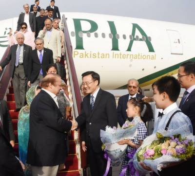 PM Nawaz reaches China to attend Belt and Road forum