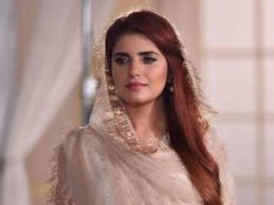 Momina Mustehsan to recite Qaseeda Burda Shareef