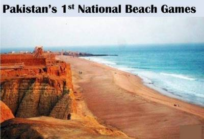 Pakistan's first ever 3-day National Beach Games to begin today