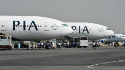 About 20kg heroin recovered from London-bound PIA flight