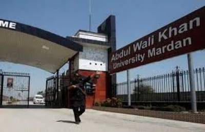 Mardan university reopens following Mashal's killing; police recover arms from hostel