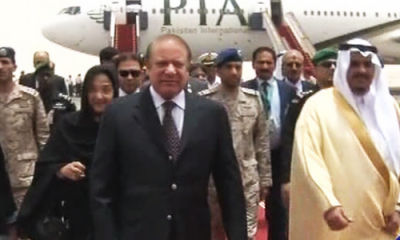 PM arrives in Madina, to return Pakistan on Tuesday