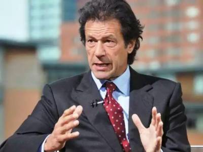 ECP rejects Imran's plea to indefinitely postpone PTI funding case