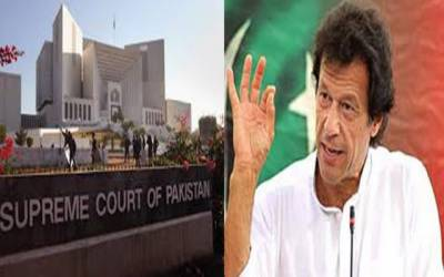 Imran Khan submits reply in SC over offshore companies case