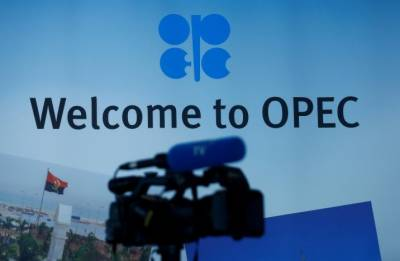 OPEC meets to extend oil output cut