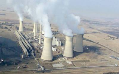 PM Nawaz inaugurates Sahiwal coal power plant
