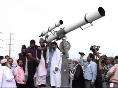 Central ruet-e-hilal committee to meet today for ramazan moon sighting