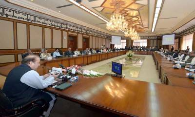 Federal cabinet approves FY 2017-18 budget