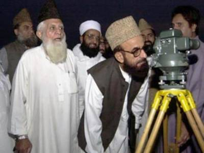 'Ramazan moon not sighted, 1st holy fasting on Sunday'