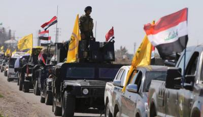 Iraqi forces initiate operation to seize last IS-held enclave in Mosul