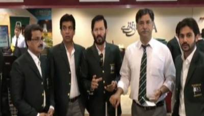 Pakistan hockey team reaches London to participate in world hockey league