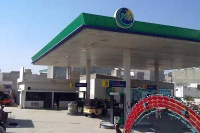 PSO cuts down petrol price by Rs1 per liter during Ramazan