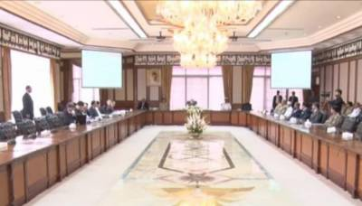 High-level meeting of civil, military leadership discusses national security issues
