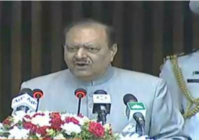 "Chaos in National Assembly: President delivers speech amid ""Go Nawaz Go"" slogans"