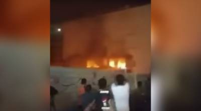Blast in Iranian Supermarket leaves 37 injures: reports