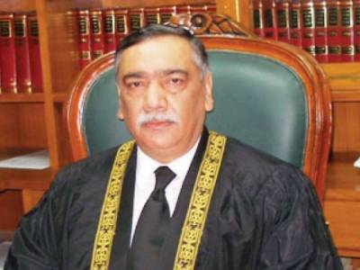 Asif Saeed Khosa takes oath as acting CJP