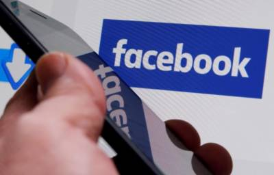 Facebook says aims to be 'hostile environment' for terrorists