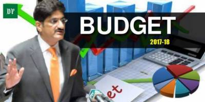 Murad Ali Shah announces Rs 1.04 trillion budget for FY 2017-18