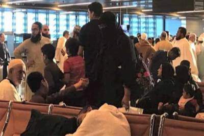 Hundreds of Pakistani pilgrims stuck at Doha airport following Saudi-Qatar row