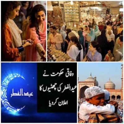 Government announces holidays for Eid-ul-Fitr