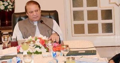 PM Nawaz chairs National Security Committee meeting