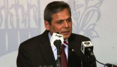 Pakistan has serious concerns over Qatar, Saudi Arabia tension: FO