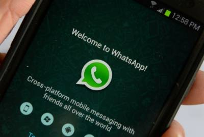 WhatsApp to introduce 'Recall' message feature