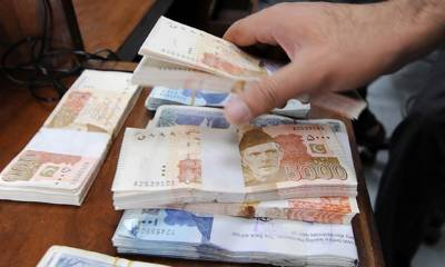 Send SMS to get fresh currency notes on Eid