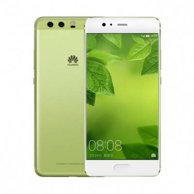 Huawei P10: manages worry-free Navigation with Integrated GPS + HUAWEI GEO