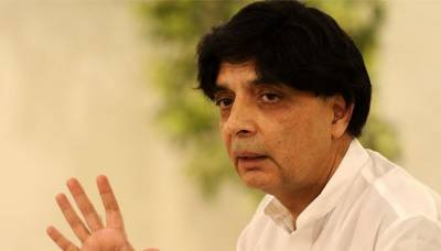 Interior Minister Ch. Nisar confirms IS claim that Chinese couple killed