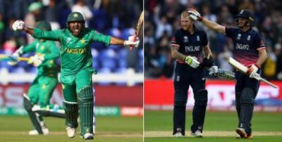Champions Trophy 2017: Greenshirts to face England in first semi-final today