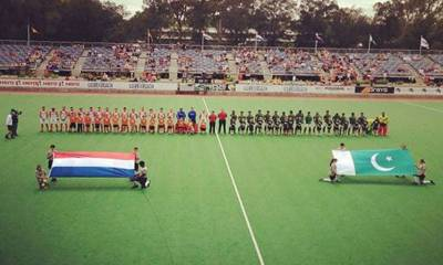 Hockey World Cup: Pakistan to play 1st match against Netherlands on Thursday