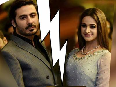 Noor wants khula from Wali hamid to marry her ex-husband again