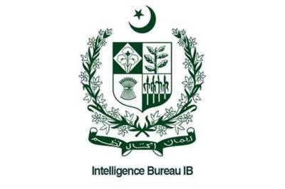 DG Intelligence Bureau confirms gathering of 'low-downs' on JIT members
