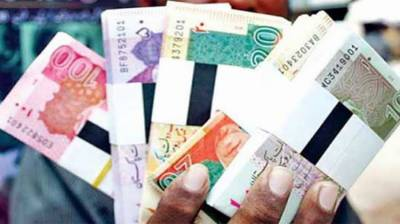 SBP re-introduces SMS Short Code service for fresh currency notes
