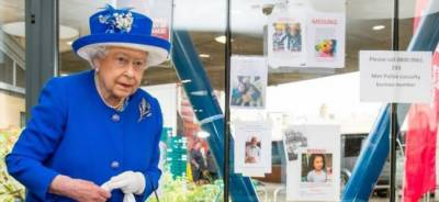 We are sad but determined without fear and favour: Queen Elizabeth