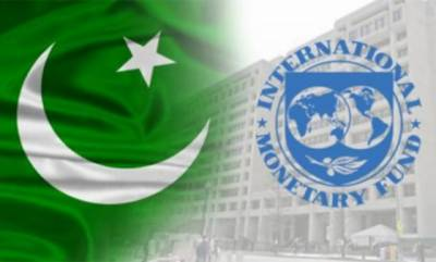 IMF terms Pakistan's economic outlook as 'favorable'