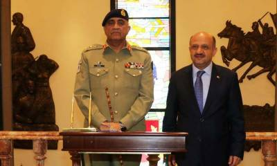 Army chief Gen Bajwa meets Turkish defence minister Fikri Isik