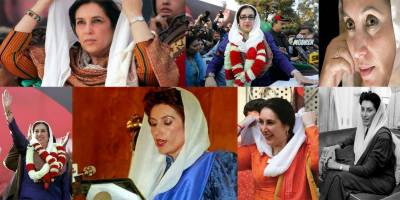 First female Muslim Prime Minister Benazir Bhutto's 64th birthday (Pictures)