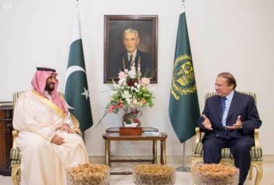 PM Nawaz congratulates new Crown Prince of Saudi Arabia
