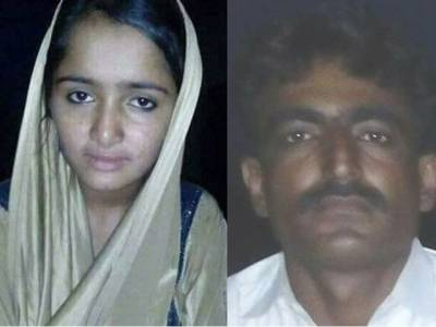 Forced conversion case: SHC allows Ravita to stay with husband