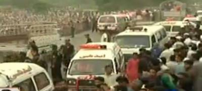 Bahawalpur tragedy: Collective funeral prayer of 125 victims offered