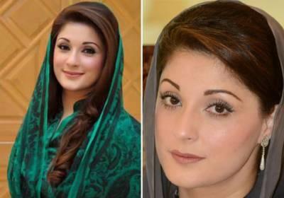 Panama Leaks case: JIT summons Maryam Nawaz on July 5