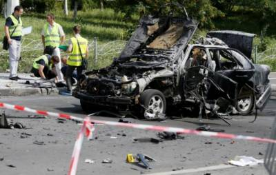Ukrainian military intelligence colonel killed in Kiev car blast